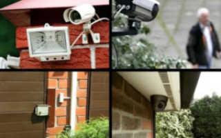 Как обезопасить свой загородный дом