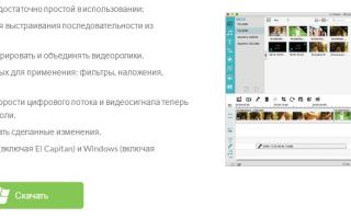 Приложение где можно ускорить видео