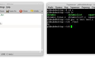Учить язык программирования c с нуля бесплатно