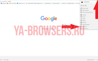 Как удалить адгуард из браузера яндекс