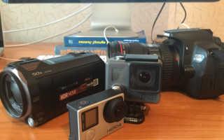 Что лучше видеокамера или экшн камера