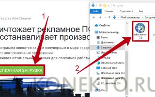Удалить казино вулкан из браузера