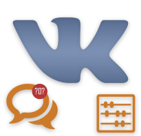 Счетчик сообщений вконтакте онлайн