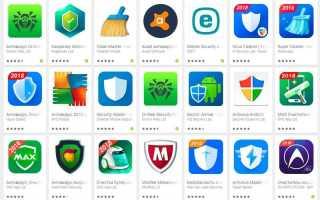 Лучший бесплатный антивирус на андроид 2020