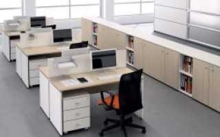 Найти офис можно