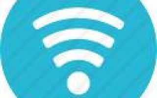 Что такое канал wifi на роутере