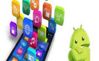 Скачать обновление гугл плей на андроид бесплатно