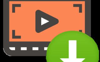 Приложение для сохранения видео