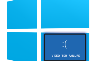 Ошибка video tdr