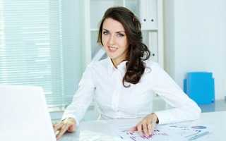Офис менеджер онлайн