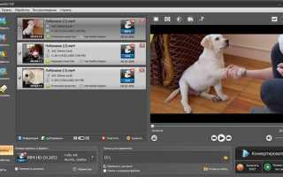 Как переделать видео в ави формат