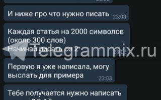 Как узнать номер человека в телеграмме