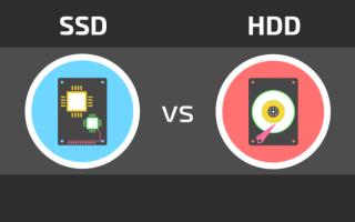 Ssd вместо hdd