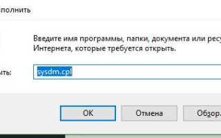 Список ошибок синего экрана