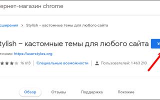 Как менять фон в вконтакте