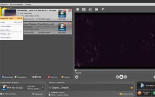Онлайн объединение видеофайлов в один