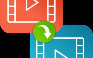 Соединение видео онлайн