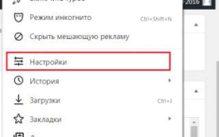 Панель вкладок яндекс браузер