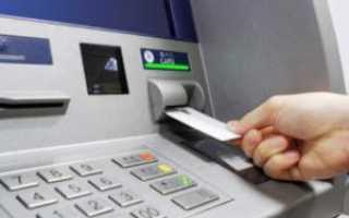 Особенности защиты банкоматов с помощью технических устройств