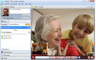 Как наладить видеосвязь по скайпу