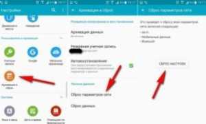 Андроид не видит скрытую сеть wifi