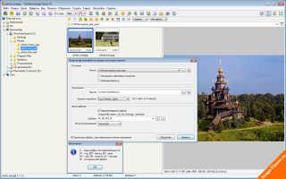 Программы для просмотра фотографий windows 7 бесплатно