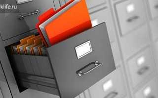 Как распаковать архив в корень флешки