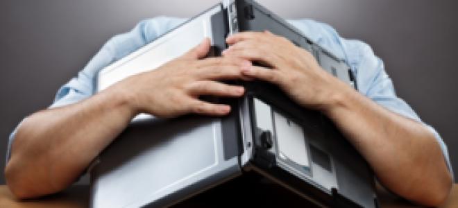 Что делать если не работает ноутбук