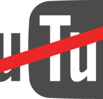 Не показывает ютуб видео что делать