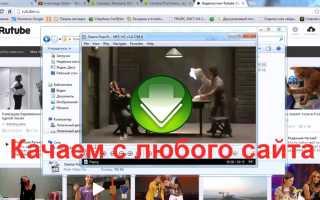 Лучший браузер для скачивания видео