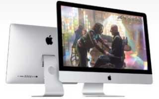 Преимущества Apple iMac