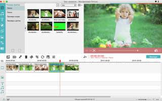Плагин для улучшения качества видео