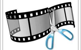 Как вырезать кусок видео с youtube