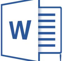 Как убрать разрешить редактирование в word