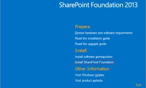 Установка sharepoint 2020