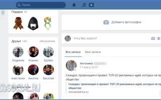 Гиперссылка вконтакте на внешний сайт