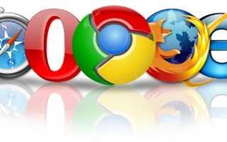 Что такое браузер перечислите основных браузеров