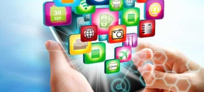 Мобильные технологии и возможности — разработка приложений для ios и android
