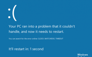 Код ошибки clock watchdog timeout