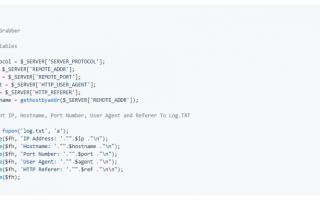 Как определить айпи адрес по ссылке