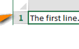 Excel замена символа в строке