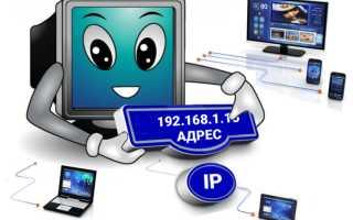 Как узнать чужой ip адрес