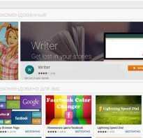 Как включить автообновление яндекс браузера