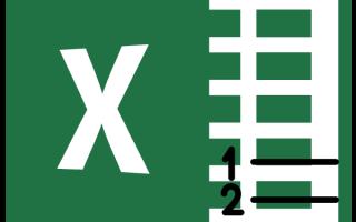 Как заполнить нумерацию в таблице excel