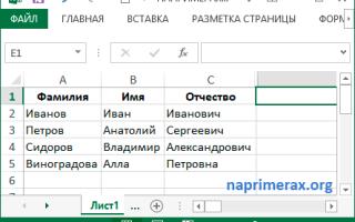 Собрать текст из ячеек в одну