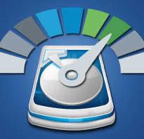 Оптимизация дискового пространства