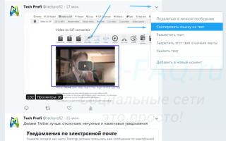 Вырезать видео из твиттера