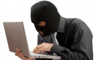 Сообщение на тему безопасность в сети