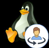 Linux сменить пользователя