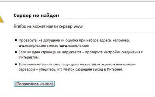 Не грузит некоторые сайты в браузере